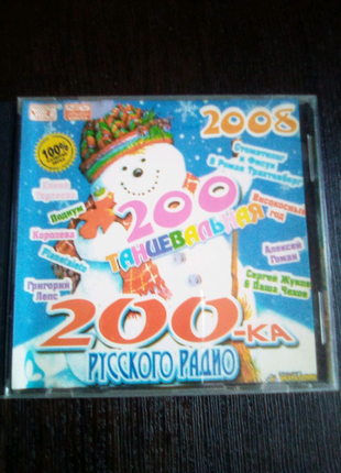MP3 Сборник музыки.  200 хитов на русском языке на 1 диске