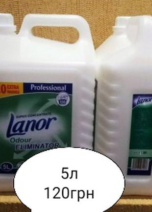 Lanor