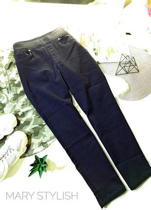 Женские джинсы джеггинсы синие