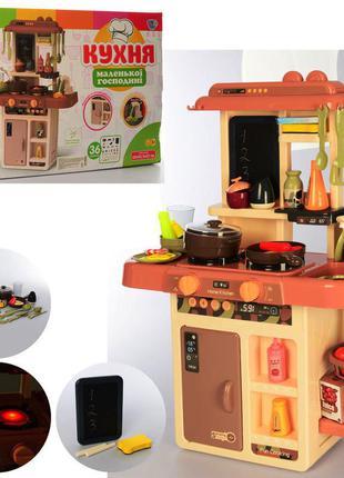 Детская игровая кухня 889-188, вода, пар, свет, звук, посуда