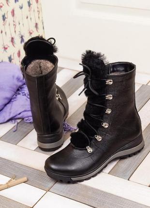 Зимние ботинки с мехом на языке