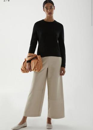 Стильный актуальный чёрный шерстяной свитер джемпер свитшот cos