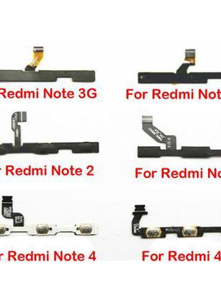 Шлейф с кнопкой включения Xiaomi Redmi Note 2 3 4 4X 5 5A Mi5 ...