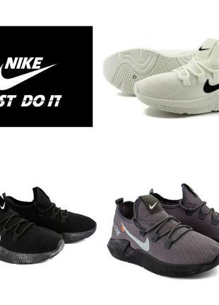 Детские кроссовки текстильные сетка лето Nike р. 36-41