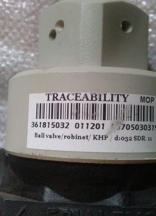 Шаровый кран ПЭ100 SDR11 32mm (32mm) газ\вода