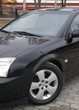 Авторазборка Opel Vectra C Опель Vectra C Опель Вектра Ц