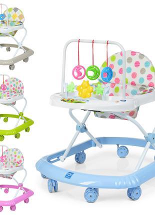 Ходунки детские M 0591-S, силиконовые колеса, 4 цвета