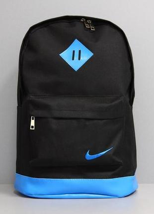 Рюкзак черный с голубым