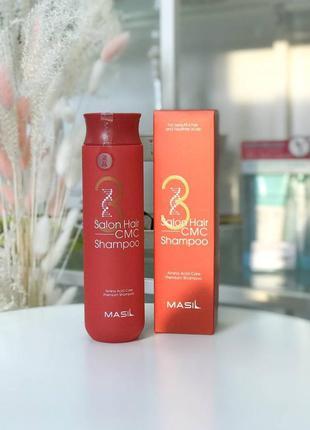 Шампунь восстанавливающий профессиональный masil 3 salon hair ...