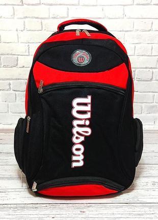 Рюкзак для школы и спорта есть в другом цвете