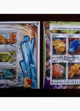 Красивые марки Минералы