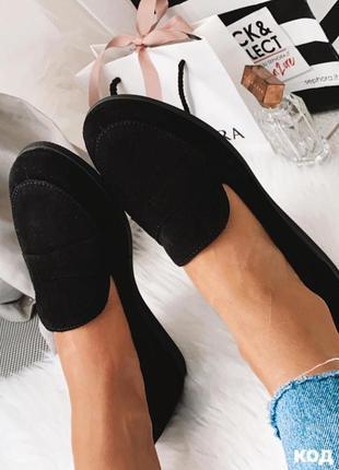 Замшевые лоферы замшеві лофери натуральная замша туфли туфлі б...