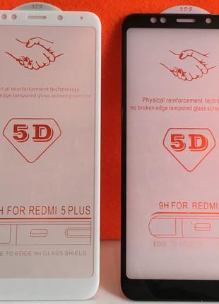 Защитное стекло 5D для Xiaomi redmi 5 Plus