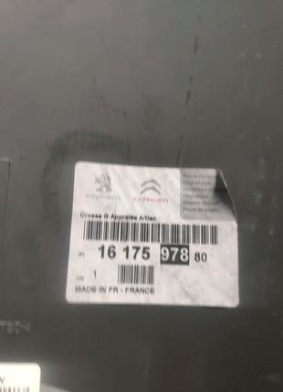 Елемент заднего бампера Citroen/Peugeot Jumper/Boxer, код 1617597