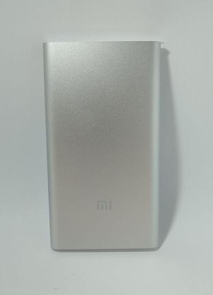 Power Bank Xiaomi 5000mAh silver