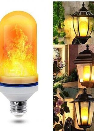 Лампа LED Flame Bulb с эффектом пламени огня E27 Яркий огонь