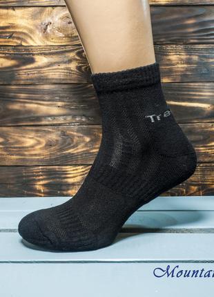 Трєкінгові шкарпетки Trekking ShortLight. Трекинговые носки