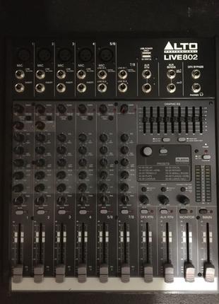 комплект звука Alto