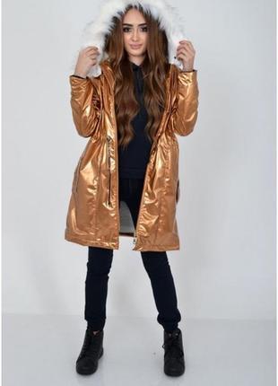 Демисезонная женская куртка на меховой подкладке
