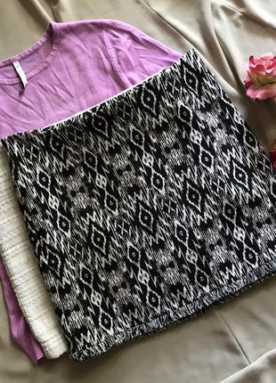 Стильная юбка-мини new look