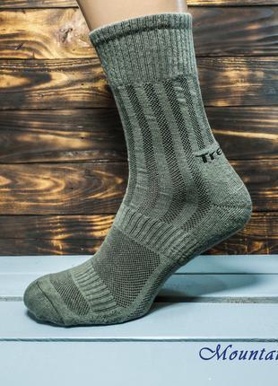 Трекінгові шкарпетки Trekking MidLight.Трекинговые носки.