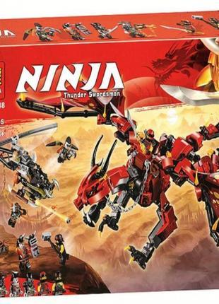 Конструктор Bela 10938 Ninja ниньзя Ninja go ниньзяго Первый стра