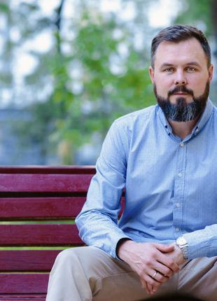 Психологічне консультування , м.Київ, очно та онлайн.