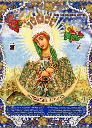 Схема для вышивки бисером Остробрамская Пресвятая Богородица