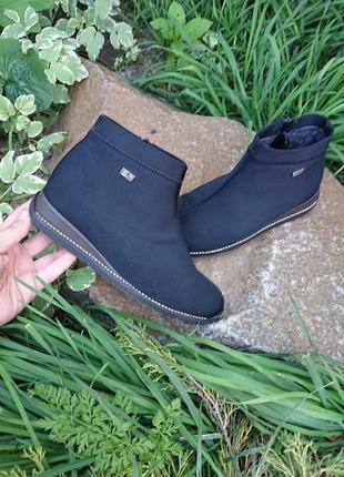 В наличии ботинки утепленные рикер rieker 36-37р