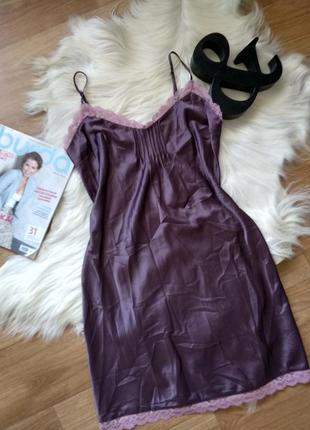 Ночнушка сорочка женская la redoute фирменная,фиолетовая на ля...