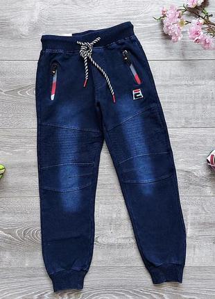 Бомбезні штани для модників на байці