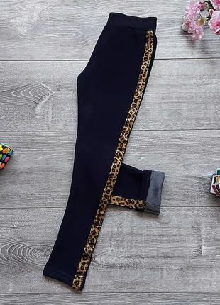 Тепленькі лосінки для модниць на мєху