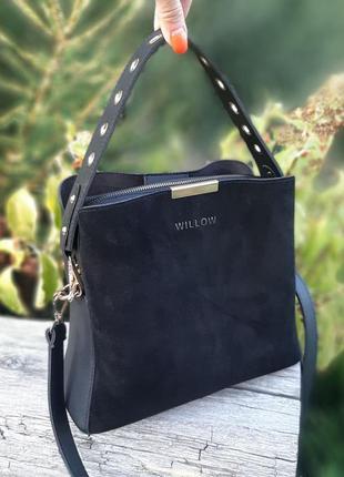 Женская сумка-шоппер натуральный замш чёрная