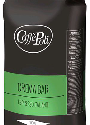 Coffee poli