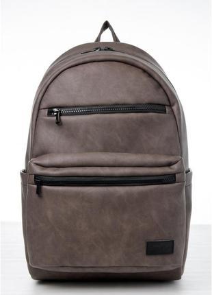 Рюкзак  sambag зард світло-коричневий