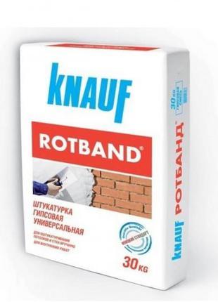 Knauf Штукатурка ROTBAND (30кг)