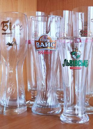 Бокалы пивные: Оболонь, Чернігівське, Львівське, Вайс, Heineke...