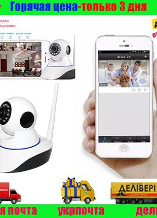 Wi-Fi iP камера IPC-Z05 Wi-Fi/iP камера Радио няня! Хит цена!!!