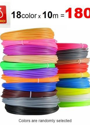 Набор PLA пластика из 20 цветов, 200 метров-заряд для 3D ручки!