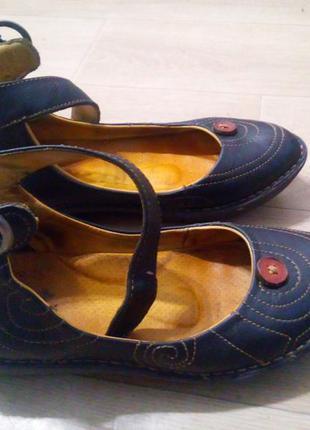 Туфлі art 39-41