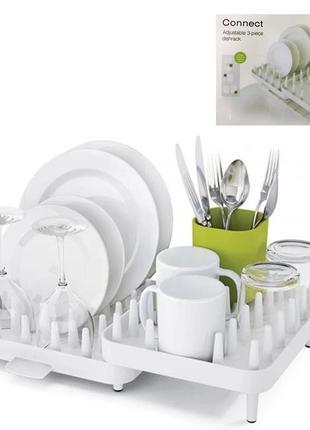 Органайзер- сушилка для посуды, трансформер