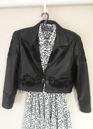Женская кожаная куртка с Германии!!!