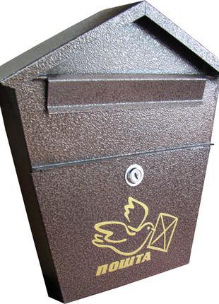 Ящик почтовый Скринька поштова