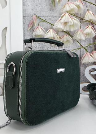 Зеленая сумочка из натуральной замши 16×23×8