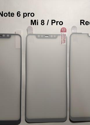 Гибкое Стекло Xiaomi Mi 6 8 9 SE Pro Note 6 Pro Mi A 1 5X Mix 3