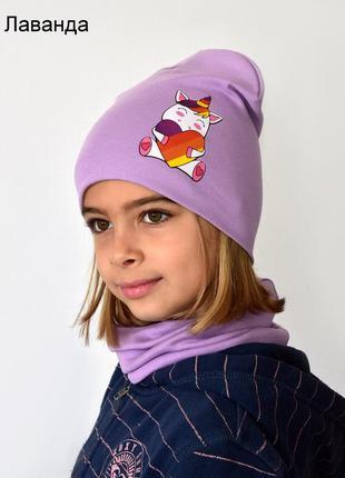 Трикотажный комплект шапка для девочки от 5 лет 52 54 55 с еди...