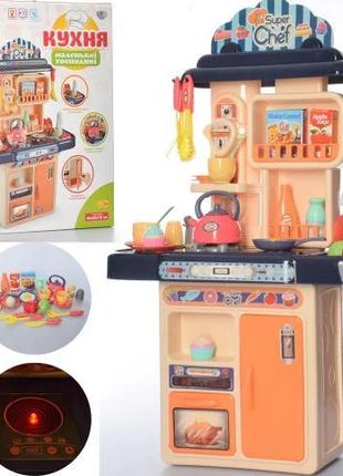 детская игровая кухня    С ВОДОЙ И ЗВУКАМИ 16854C