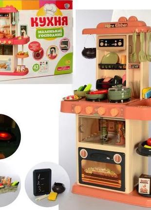 детская игровая кухня  С ВОДОЙ И ЗВУКАМИ 889-184