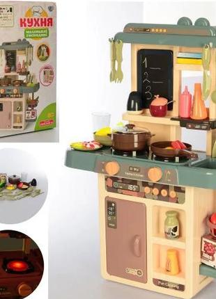 детская игровая кухня С водой И ДОСТОЧКОЙ ДЛЯ РИСОВАНИЯ LIMO TOY