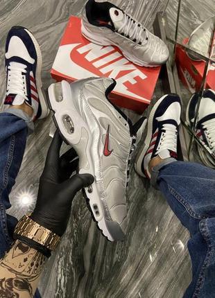 Nike air max tn plus silver, кроссовки найки аир макс тн